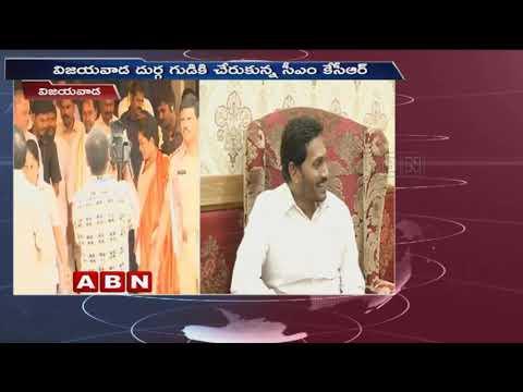 Telangana CM KCR To Offer Prayers At Kanaka Durga Temple In Vijayawada | ABN Telugu