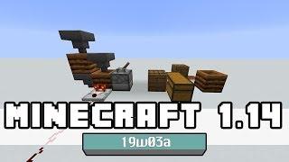 Minecraft 1.14 – Snapshot 19w03a – Compostera, fogata rediseñada y nuevos sonidos