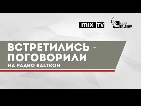 """Российская писательница Марина Степнова в программе """"Встретились, поговорили"""""""