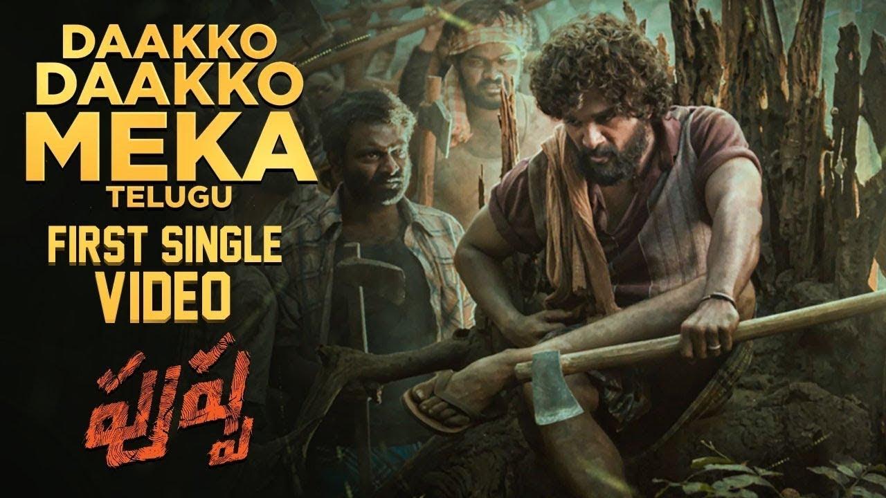 Pushpa First Single Song  Daakko Daakko Meka   #DSP  #Alluarjun  #Rashmika    #Sukumar   TOP9MEDIA   - YouTube