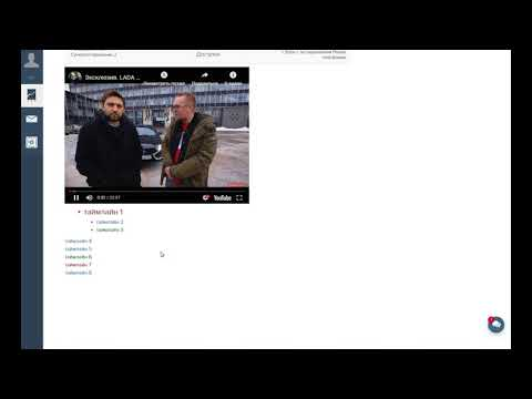 Тюнинг платформы Геткурса - навигация по видеоуроку.