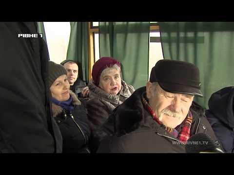 TVRivne1: Коли відремонтують дорогу Рівне - Луцьк?