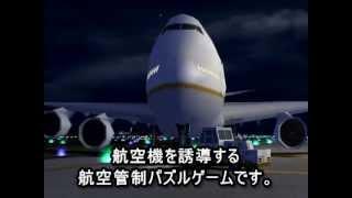 AirShopにて好評販売中! http://www.airshop.co.jp/ 大人から子供まで...