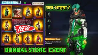 FREE FIRE DAIMOND BUNDAL STORE EVENT || FREE FIRE UPCOMING TOP UP EVENT || FREE REWARD CLAIM