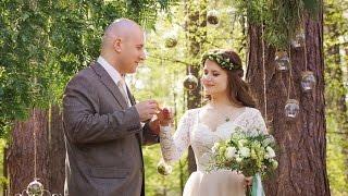 Зеленая свадьба Алексея и Евгении| love-day.com.ua