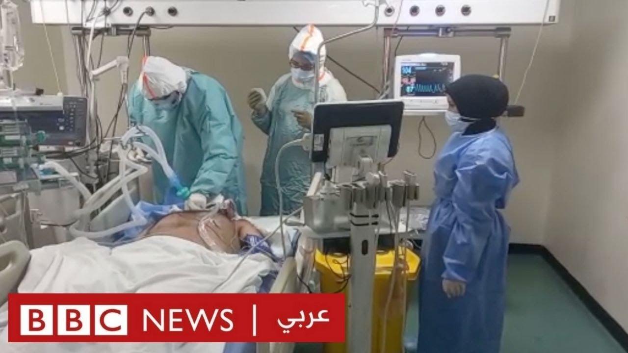 في لبنان النظام الصحي في العناية الفائقة  - نشر قبل 37 دقيقة