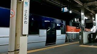 【相鉄】12000系in相模線【甲種輸送】