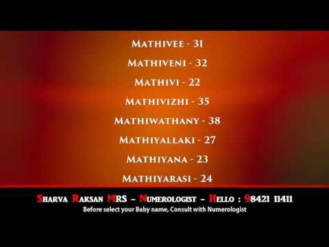 Magam Natchathiram Girl Baby Names In Tamil
