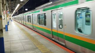 E233系E-13+U226湘南新宿ライン横須賀線直通普通逗子行(2559Y)横浜駅発車