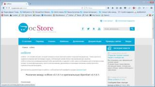 Создание интернет-магазина на Opencart 2.0 урок 1 1 1