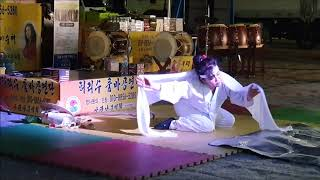 초심이 품바#촛불쇼 허리수공연단 영천 한약축제