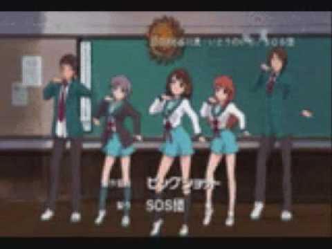 Replay- Sean Kingston anime