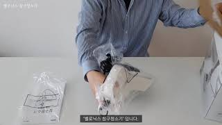 벨로닉스 침구청소기 소비자리뷰 - 스마트컨슈머리포트 침…