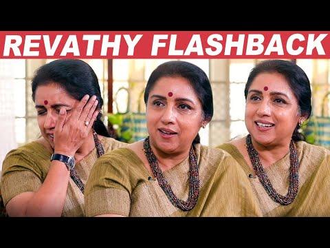 """""""பளார்னு அறைஞ்சிட்டார்"""" - ரேவதி Flashback on Kamal's Devarmagan"""