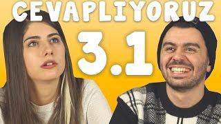 видео 3.1