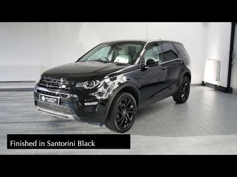 Land Rover Discovery Sport - Interior and Exterior Walkaround