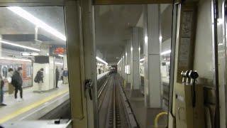 【大阪メトロ】四つ橋線23系 前面展望 西梅田→住之江公園 未更新車 ノーカット収録