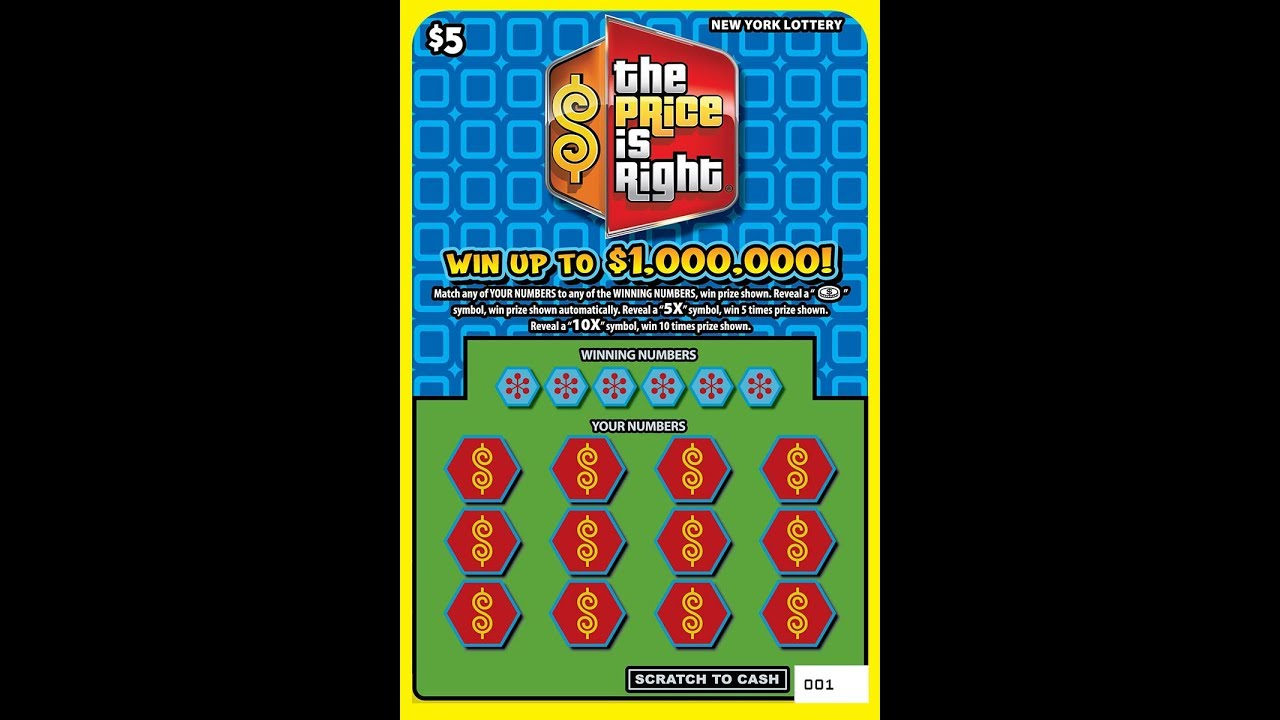 5 The Price Is Right Win Lottery Bengal Scratch Off Instant