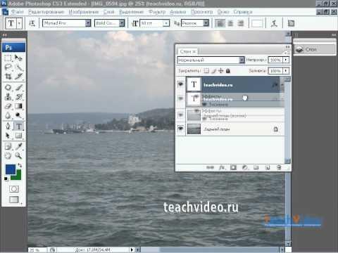 Как сделать прозрачный логотип в фотошопе фото 224