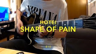 shape of pain【布袋寅泰】Cover