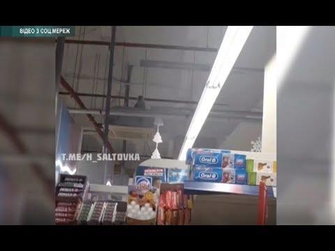 АТН Харьков: Угостили бананом: в харьковском супермаркете рассказали, как ловили обезьяну 12.12.19