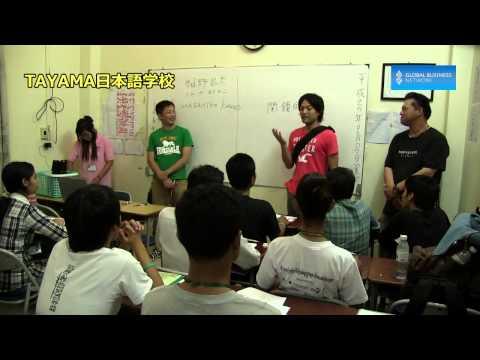 カンボジアTAYAMA日本語学校
