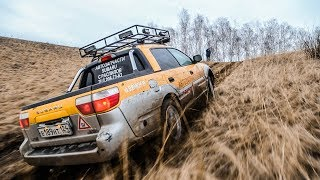 Subaru BAJA в Сибири!!! От Дядюшки Бороды