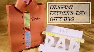 Origami Paper Bag for DAD 手摺父親節禮物袋 (A4 紙做出禮物+卡片)    RuoxiMyLife