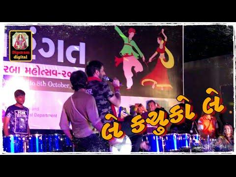 Gaman Santhal Le Kachuko Le New Live Program At Ganpat University || Navratri Garba 2018 ||