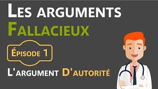Samedi Malin Épisode 1 - L'argument d'autorité
