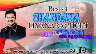 Baixar Chandana Liyanarachchci Top Music collection 2019 - චන්දන ලියනාරච්චි හොඳම ගීත එකතුව Sri Lankan Songs