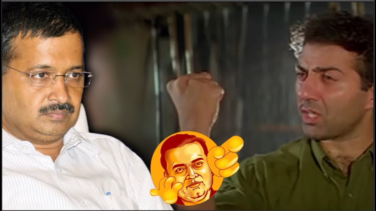 Arvind Kejriwal Slaps Funny | Sunny Deol | Arvind Kejriwal | Funny