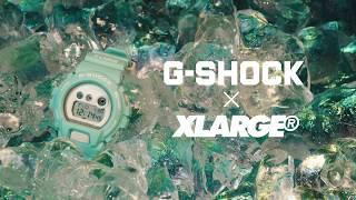XLARGE®×G-SHOCK