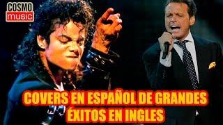 COVERS EN ESPAÑOL DE GRANDES ÉXITOS EN INGLÉS, NO PODRÁS CREERLO, DESTROZANDO la MUSICA
