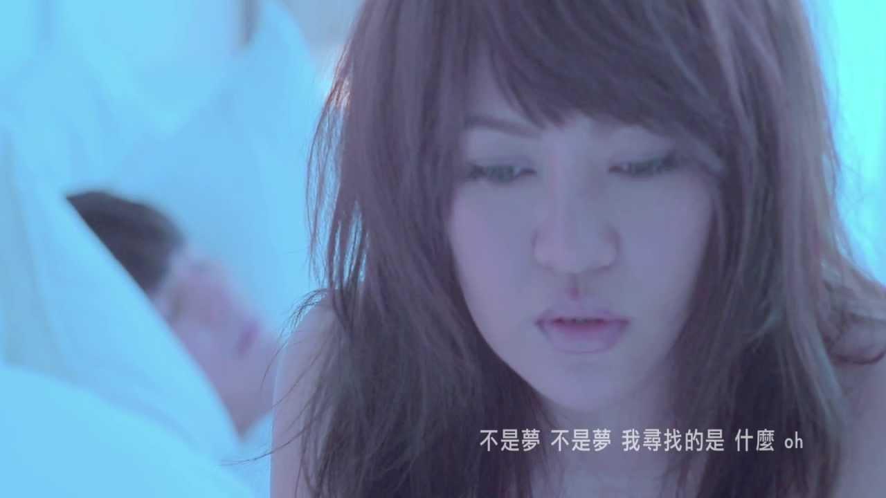 戴愛玲Princess Ai《醒了》Official MV (HD)_東森[電視劇帝王]片尾曲