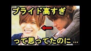 映画やドラマに引っ張りだこ!! Hey! Say! JUMP のエース 山田涼介さんの年収額はいくら? ▽チャンネル登録よろしくお願いします! . なるたる...