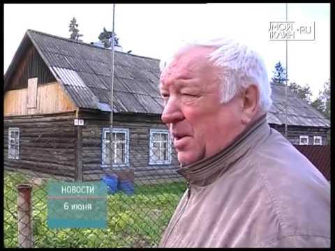 ТНТ-Поиск: Несчастный случай в д. Нагорное