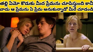 shut in Hollywood movie explained in telugu!! sree cinemas