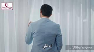 ♡حياة ومراد♡ اغنية ☆عشان خاطره ☆ جنات ♡