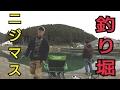 釣り堀で延べ竿使ってニジマス釣り の動画、YouTube動画。