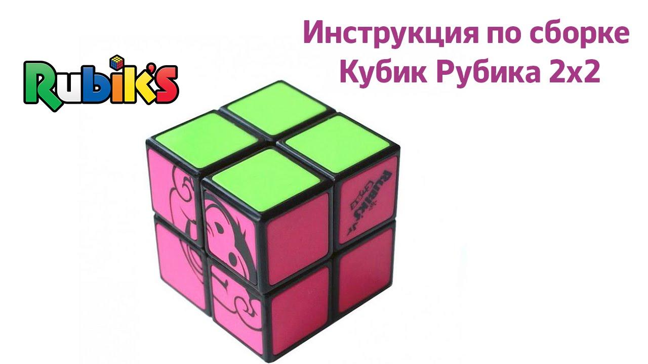 Как собрать кубик рубика 6х6 схема фото 772
