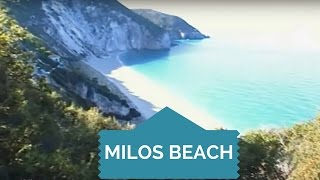 How to get to the Milos beach by motorbike or on foot. Milos plaža skuterom i peške. Lefkada 2016(Milos beach, Lefkada, Greece 2016. Here you can find the complete instruction on how to get from Lefkas (the Capitol of Lefkada) to Milos beach by motorbike or ..., 2016-10-21T18:47:04.000Z)