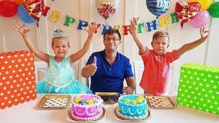 Диана и Рома готовят сюрприз на день рождения папы