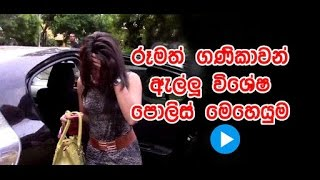 Video Maradana Badu pot eka   Sri lankan funny video by  gossip lanka matara download MP3, 3GP, MP4, WEBM, AVI, FLV Agustus 2018