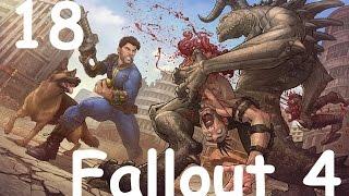 Выполняем квест по убежищу 88. Долгий путь... Fallout 4 #18