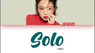 [1 시간 / 1 HOUR LOOP] JENNIE - 'SOLO' - Color Coded Lyrics