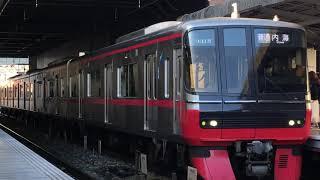 名鉄3300系3315f(普通内海行き) 神宮前駅発車‼️