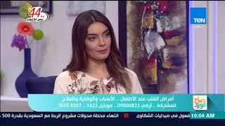 صباح الورد -  أسباب أمراض القلب عند الأطفال وكيفية الوقاية والعلاج يجيب عنها د.خالد سمير