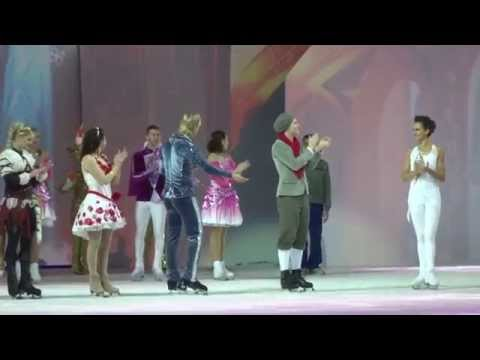 Снежный Король-2. Финал и представление участников