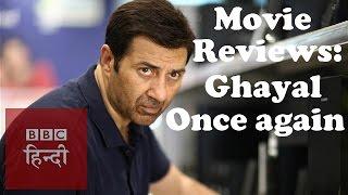 Movie Reviews: Ghayal Once Again (BBC Hindi)